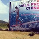 Swatch Girls Pro begins tomorrow in Wanning: first ASP surfing contest in China